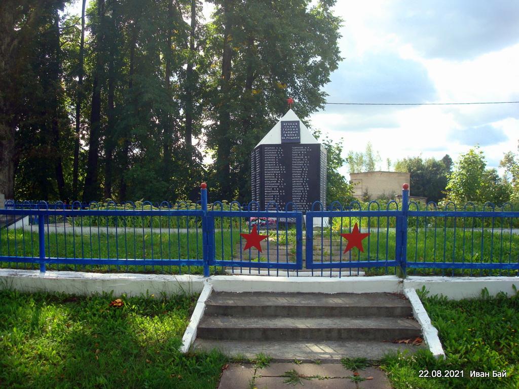 Братская могила в Мишневичах. Захоронено 739 воинов