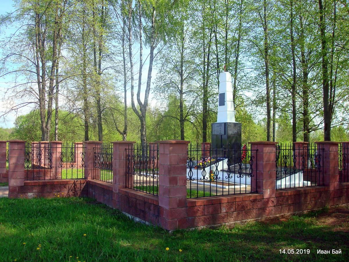 Братское кладбище в Никитихе(Микитихе)