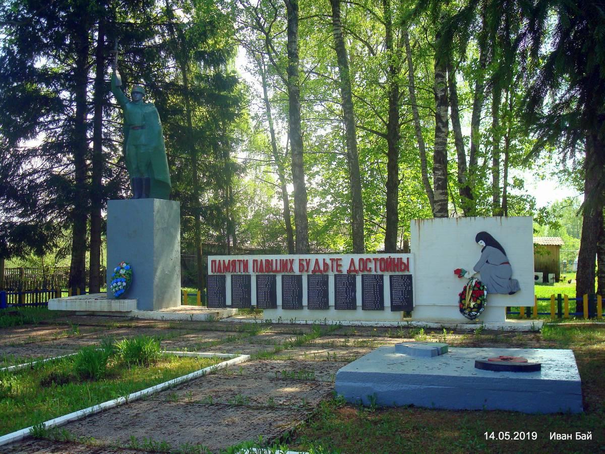 Общий вид второго мемориала в Новых Вайханах