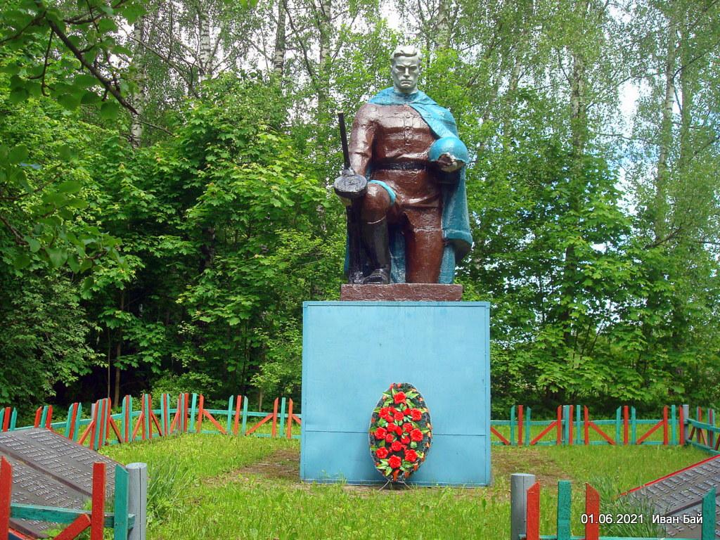 Памятник землякам погибшим в В.О.в