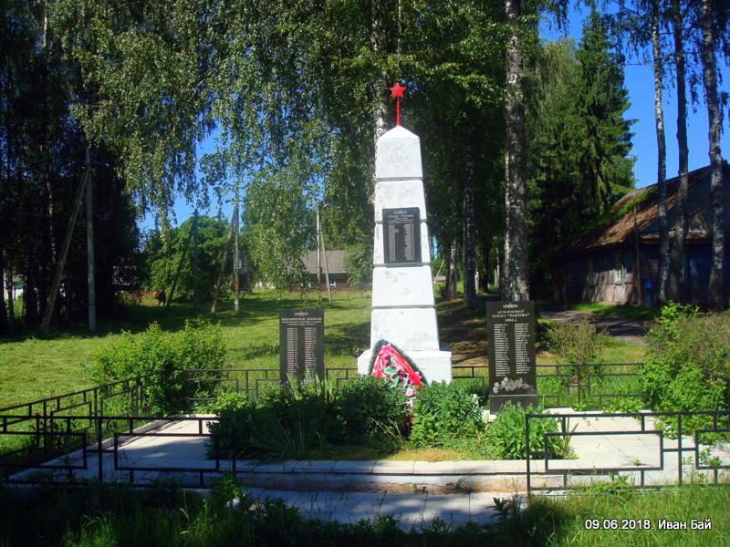 Памятник в Островщине