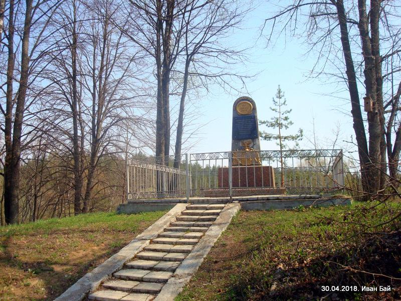 Памятник на месте гибели Кульнева
