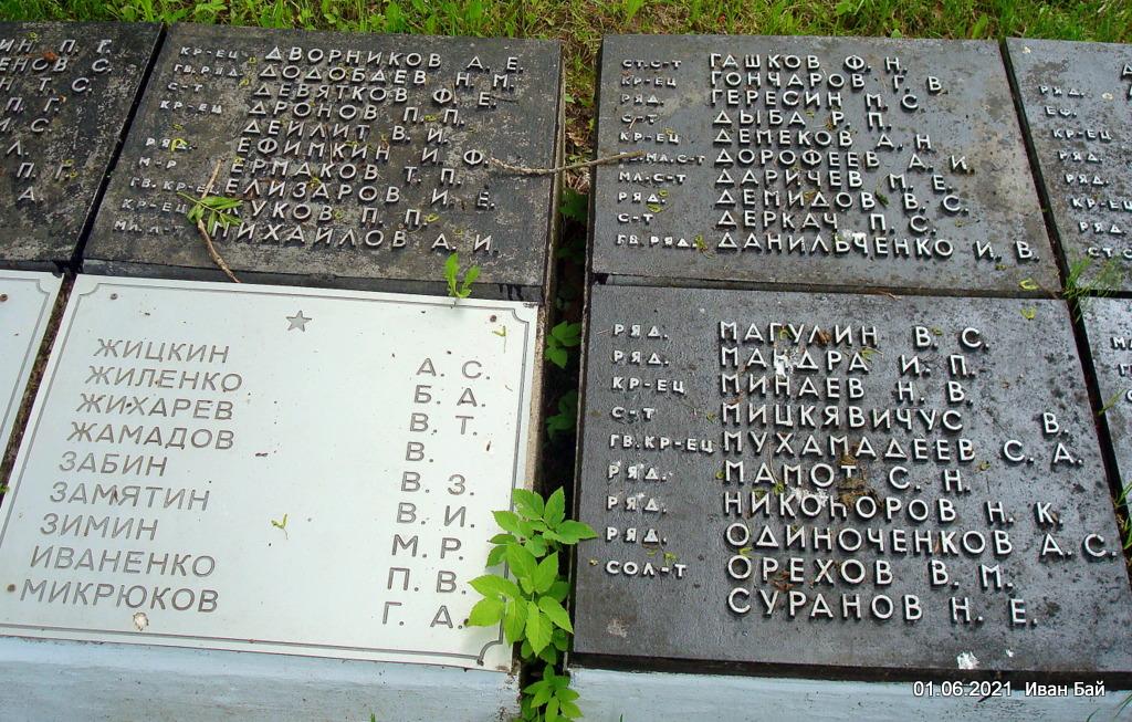 Братская могила в деревне Большие Стайки