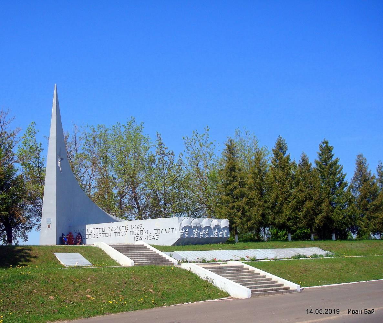 Воинский мемориал в Тропино