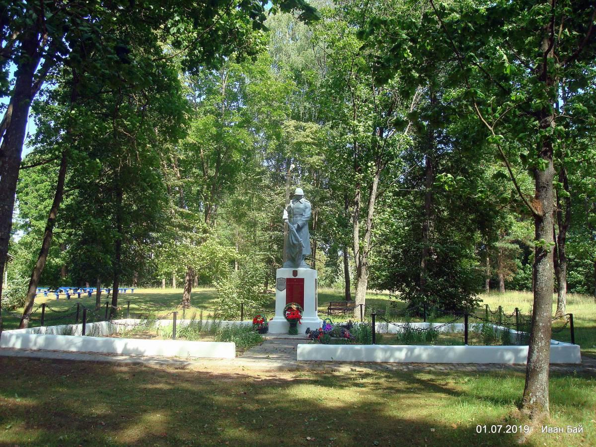 Братская могила в Воропаево