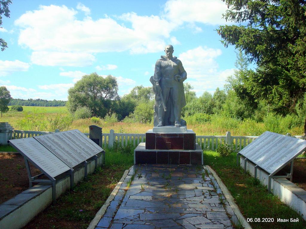 Братская могила в Язвино