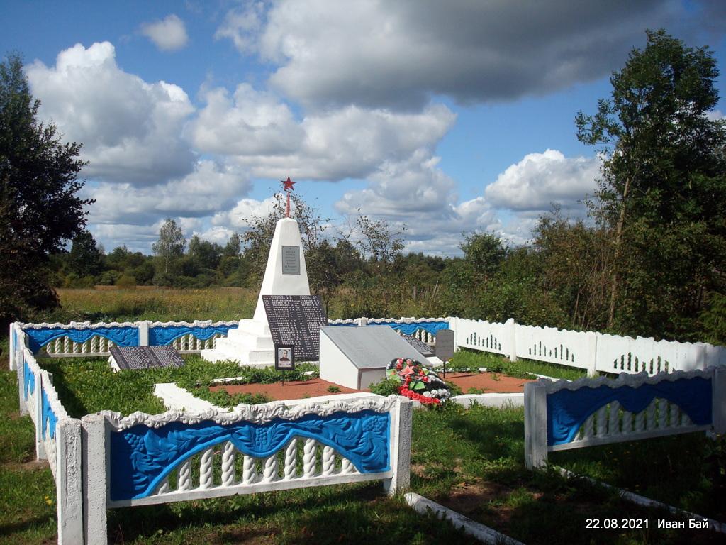 Братская могила в Ждановке