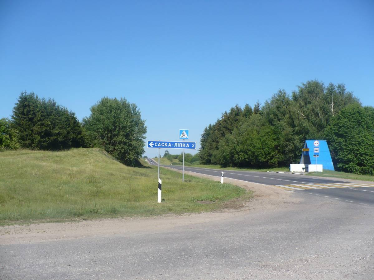 droga do wsi rodzinnej naszej siostry stryjecznej - Jadwigi. Tam chodzila do szkoіy podstawowej.
