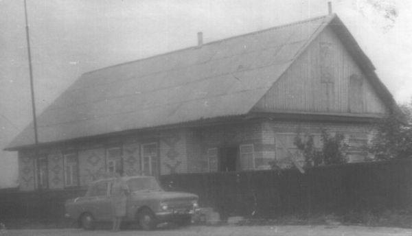 5-й дом семьи Стрибук Михаила Захаровича  в д.Ковака
