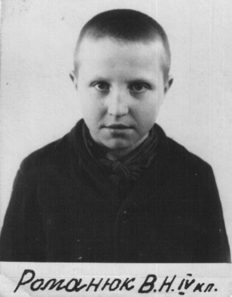 Романюк  Владимир Николаевич, 08.05.1958 г.р.