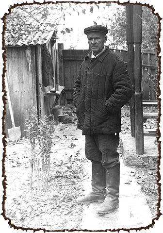Стрибук Степан Андреевич