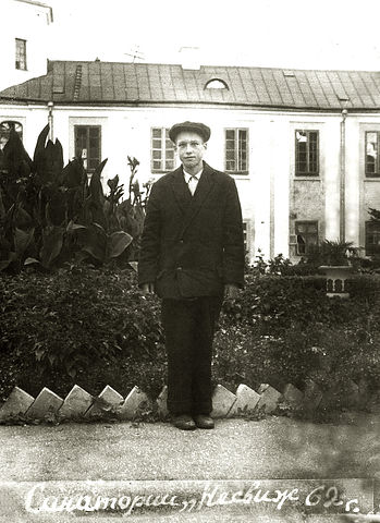 Стрибук Валентин Григорьевич (1945-1963)