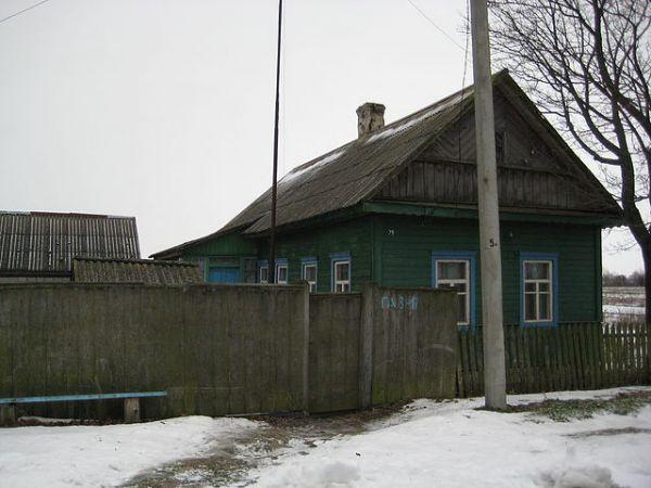 Гапоненко Вячеслав Константинович
