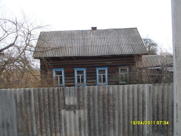 Ермоленко Александр Фёдосович