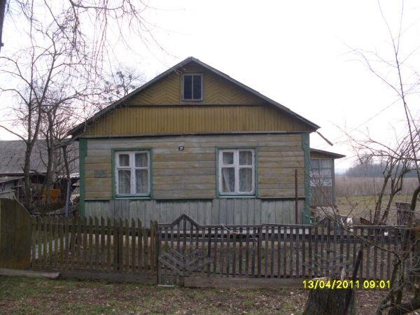 Новик Павлина Степановна<br>Новик Елизавета Степановна