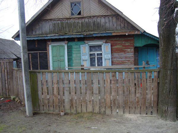 дом семьи<br>Ермоленко Георгия Яковлевича