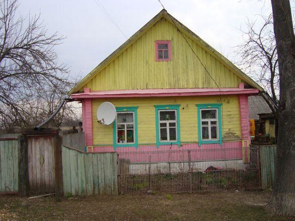 дом семьи<br>1.Ермоленко Олега Александровича<br>2.Музыченко Ивана Максимовича