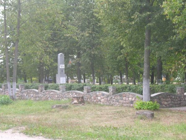 Miejsce pamięci pomordowania glębockich Żydów