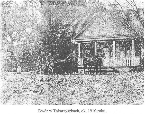 Сядзіба спалена ў час Першай сусветнай ваўны