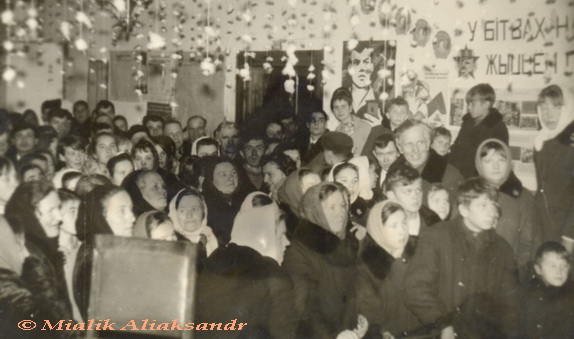 У сельскім клубе. 1970-я