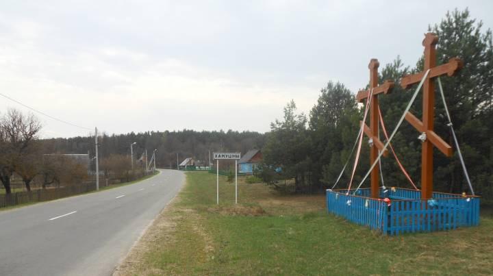 Въезд в деревню со стороны Пашуков