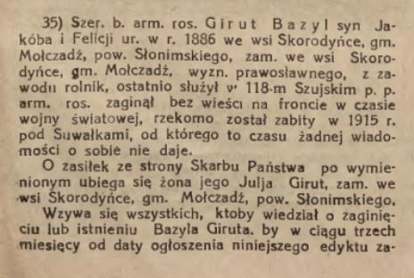 Житель д. Скародинцы пропавший без вести во время 1-ой мировой войны