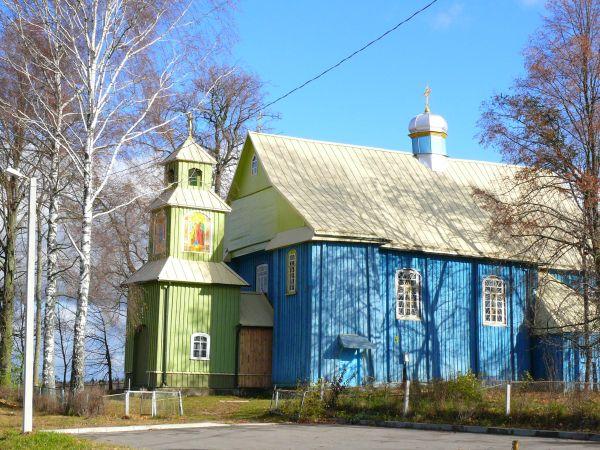 Церковь Свв. Апп. Петра и Павла