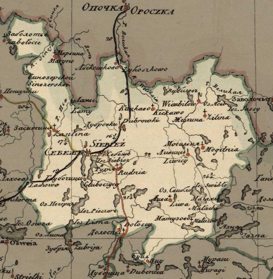 образом, административная карта 1870 года себежский уезд витебской губернии песни